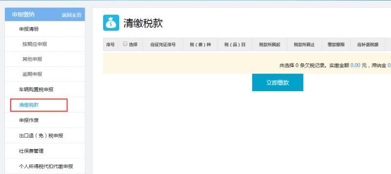 秒速时时彩网上投注pa857.com
